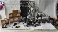 供应康明斯6L发动机配件排气歧管垫/3937479