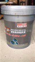 东风大力神重负荷车辆齿轮油/G140GL-585W-140