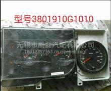 江淮重卡配件 G1010组合仪表 仪表盘总成 里程表 码表