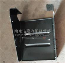 江淮亮剑 格尔发 蓄电池支架 电瓶托架 电瓶盖 /37161-Y4SA0