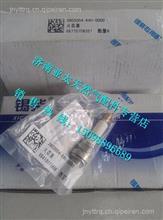 重汽豪沃LNG天然气T10发动机点火线圈胶套3603004-840-0000/3603004-840-0000