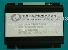 供應東風EQ2102EQ1118東風軍車東風猛士車專用取力器電控單元總成/3625010J-0A2400