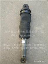 重汽豪沃T7后悬气囊减震器/WG1664440201