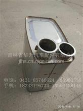 重汽豪沃T7原厂消音器/WG9925547535