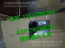 AZ9770530020 重汽豪沃70矿车配件 散热器左支架/AZ9770530020