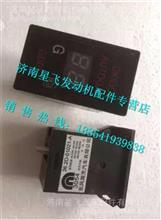 36.2D-01021-A南充天然气发动机数字气量显示器36.2D-01021-A/36.2D-01021-A
