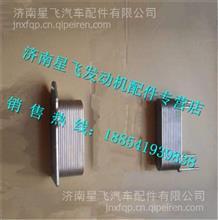 D18-002-30上柴6114B机油散热器机油冷却器/D18-002-30
