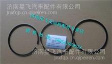 C05AL-7E6047+A上柴C6121发动机配件活塞环C05AL-7E6047+A/C05AL-7E6047+A