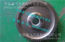 C07AB-7N4722+A上柴C6121机油泵惰齿轮C07AB-7N4722+A/C07AB-7N4722+A