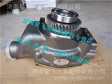 C20AB-20AB601+E上柴C6121水泵 C20AB-20AB601+E/C20AB-20AB601+E