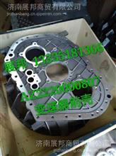 AZ2220000807 重汽变速箱HW90510配件 变速器前壳/AZ2220000807