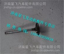 D04-110-33上柴D6114发动机进气门/D04-110-33