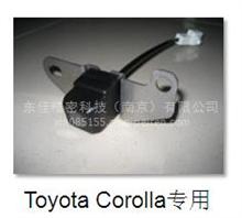 丰田卡罗拉专用摄像头/DP