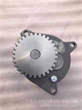 供应康明斯K19机油泵 润滑油泵/3047549 3201119 3096326