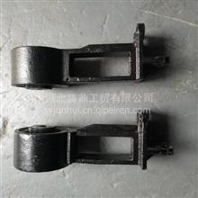 东风左翻转支架带橡胶套总成/5001025-C1100