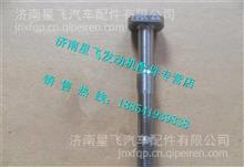 D05-105-30+B上柴D6114连杆螺栓D05-105-30+B/D05-105-30+B