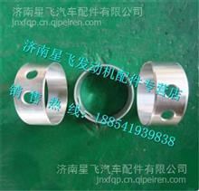 D02A-113-01上柴凸轮轴衬套D02A-113-01/D02A-113-01