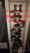 重汽曼MC05发动机曲轴/重汽曼发动机曲轴总成 080-02100-6040/080-02100-6040