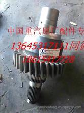 陕汽汉德轻量化轴间差速器总成DZ90149326023/DZ90149326023