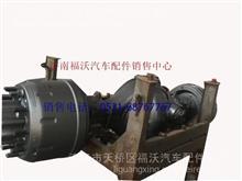 中桥桥壳及轮毂制动器组件基础表鼓式,轮距1830,手调/711-35003-7658-XMCY13Q