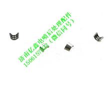 重汽WD12发动机气门锁夹VG1246050028/VG1246050028