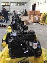 原厂正品康明斯6BT5.9-C120 柴油发动机总成/6BT5.9-C120