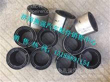 WG9925688210汕德卡C7H后稳定杆橡胶衬套/WG9925688210