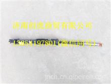 奥铃捷运CTX TX欧马可转向传动轴方向机杆1104934200160/1104934200160