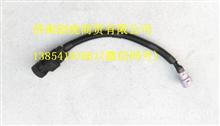 福田奥铃捷运CTX新式里程表传感器L0381020006A0/L0381020006A0