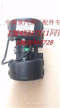 原厂陕汽德龙新M3000空调鼓风机/陕汽德龙暖风电机 DZ15221840402/ DZ15221840402