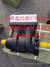 重汽豪沃原厂空气压缩机总成/豪沃空压机总成VG1560130080A/VG1560130080A