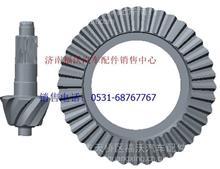 主从动锥齿轮配对4.875/2502940L5H