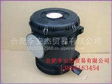 厂家东风塑料空气滤清器总成1109010-T3800/东风商用车原厂配套配件批发零售