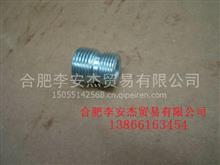 厂家东风康明斯ISLE电喷欧3滤芯器接头C3959613C3959613/东风商用车原厂配套配件批发零售