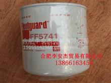 厂家东风康明斯发动机 工程机械柴油滤清器 柴滤 FF5741 4980910/东风商用车原厂配套配件批发零售