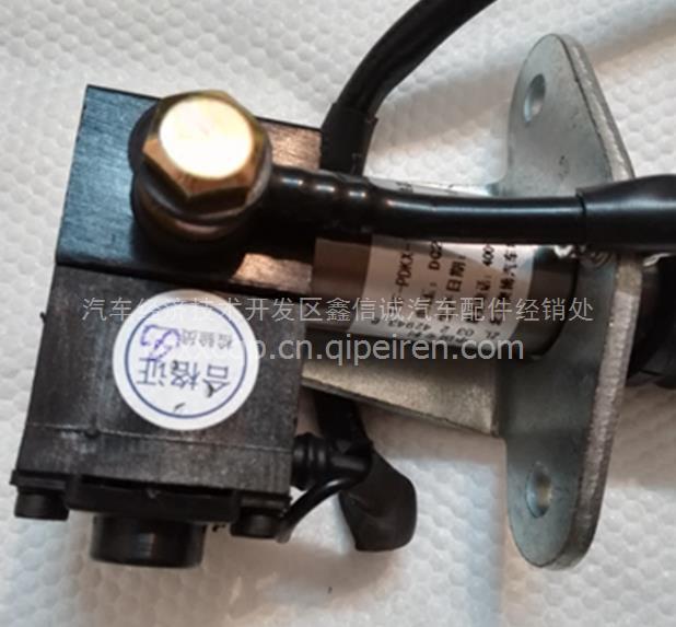 一汽解放断油电磁阀二插电磁阀电控气动熄火装置一汽解放断油电磁阀二图片