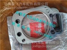13059912潍柴道依茨发动机汽缸垫13059912/13059912
