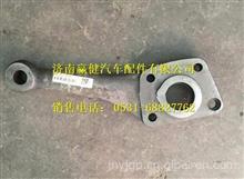 199000410032重汽斯太尔右横拉杆臂/ 199000410032