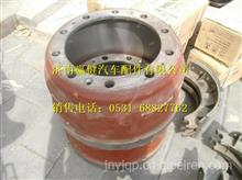 HFF3501128CK1GOM-1安凯车桥前制动鼓/HFF3501128CK1GOM-1