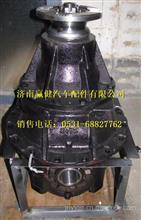 HFF2402100CK1GFTB安凯后桥主减速器总成/HFF2402100CK1GFTB