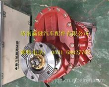 HFF2502100CK9GFTZGC欧曼6.72中桥中段/HFF2502100CK9GFTZGC