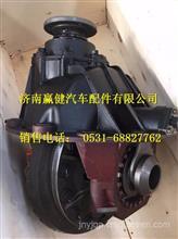 QT469S1-2502000青特469后减速器总成/QT469S1-2502000
