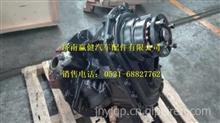 QT469S54-2502000青特中桥减速器总成/QT469S54-2502000