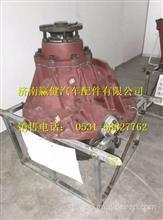 QT469S22-2502000青特众力469中主减速器总成/QT469S22-2502000