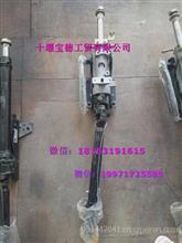 大运致胜转向传动装置3404AP-010-BH/3404AP-010-BH