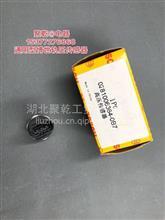 厂家直销博世高压共轨传感器/0281006364