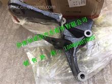 重汽豪沃T5G空调压缩机支架 082V19101-0001/ 082V19101-0001