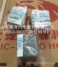 3801-400105红岩金刚排气制动控制器