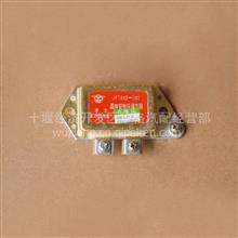 东风天龙天锦大力神晶体管调节器总成晶体管电压调节器/JFT249-24V - 3780