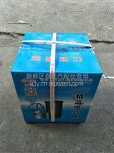 全柴QC480四配套2408009000000-1/2408009000000-1